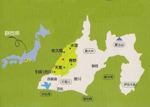 静岡県の西部、浜松市北部に位置する龍山(旧龍山村)は、愛知県と長野県の県境に近い天竜川上流の山深い地域です。